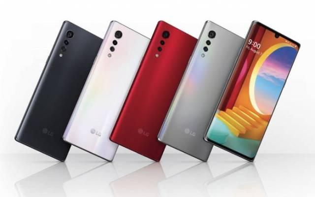 LG Rainbow Concept 2021