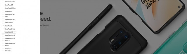 OnePlus 9E on Spigen's website