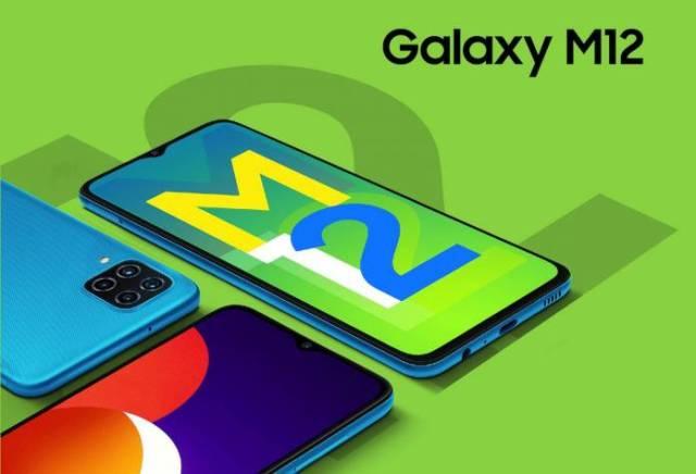 Samsung Galaxy M12 India Launch