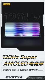 Realme GT: 120 Hz Super AMOLED