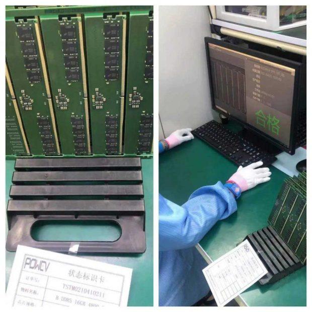 Barrette mémoire DDR5 de Jiahe Jinwei
