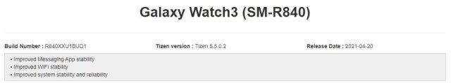 Samsung Galaxy Watch 3 Software Update April 2021