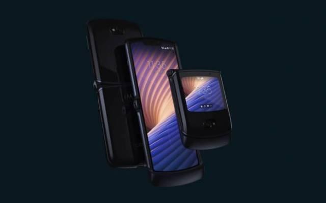 Motorola RAZR 5G Update