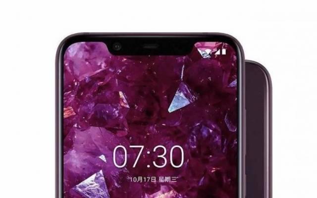 Nokia 8.1 Android 11