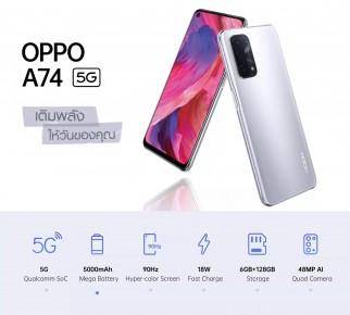 Oppo A74 5G highlights