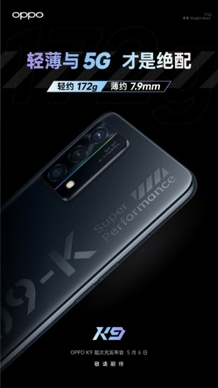 Oppo K9 5G will be 7.9mm thin and weigh 172 grams