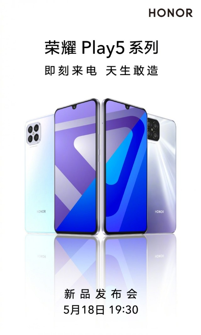 Honor Play 5 series officially arriving on May 18
