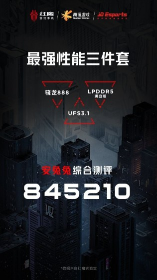 nubia Red Magic 6R confirmed specs