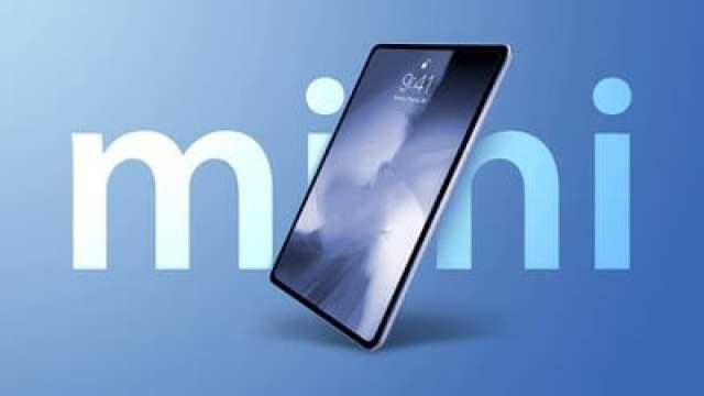 iPad mini pro feature