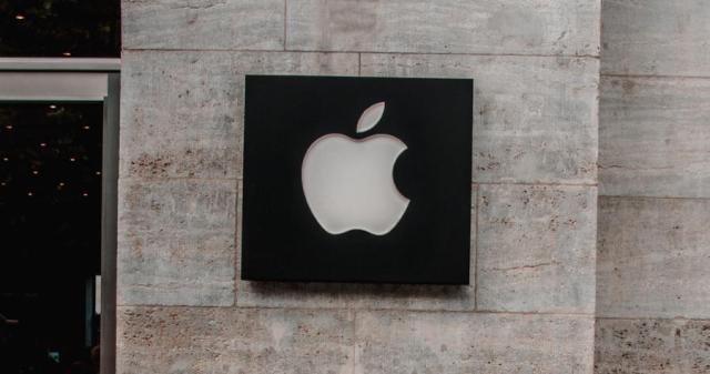 Non, Apple n'a pas accidentellement divulgué le MacBook Pro M1X