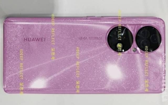 Pink HUAWEI P50