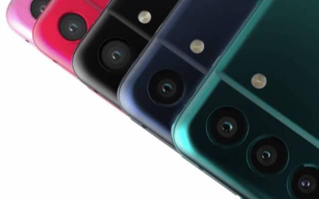 Samsung Galaxy 21 FE