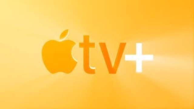 Apple TV Ray Light 2 Yellow