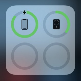 Using the MagSaffe power bank on: iOS 14.7