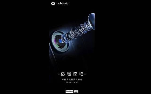 Motorola Edge 20 Pro Sierra Launch