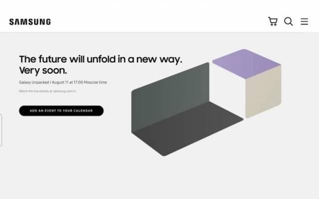 Samsung Galaxy Unpacked August 11 2021