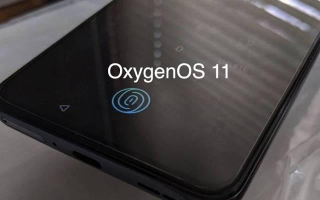 OxygenOS 11.0.2.1 OnePlus 7