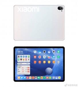 Xiaomi Mi Pad 5 (leaked image)