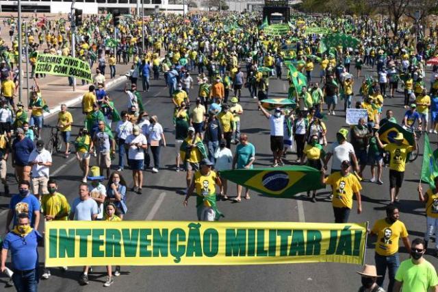 La foule sur l'esplanade des ministres àBrasilia (Brésil), dimanche 1er août 2021.