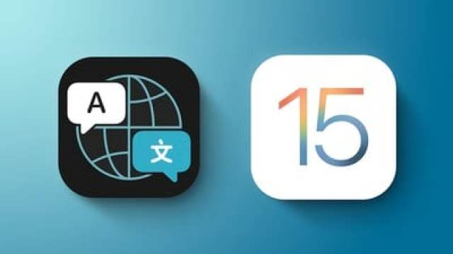 iOS 15 Translate Feature
