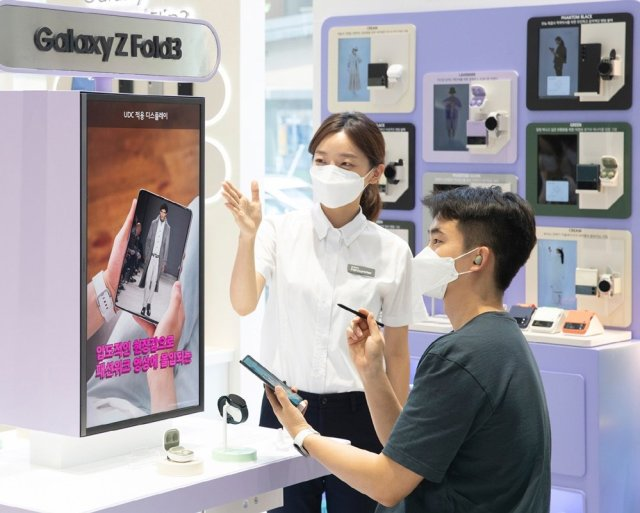 Samsung Galaxy Z Flip 3 Galaxy Z Fold 3 South Korea Galaxy Fan Curator