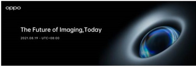 Oppo to hold a photography-related event next week