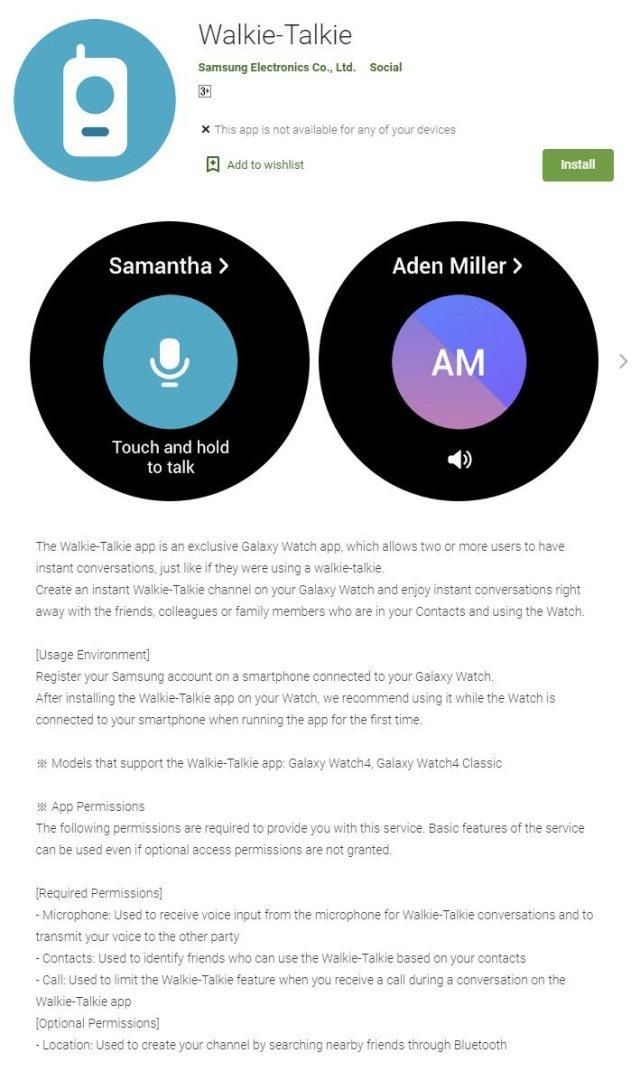 Samsung Walkie-Talkie App Galaxy Watch 4 Wear OS