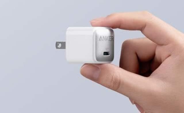 anker nano pro hand