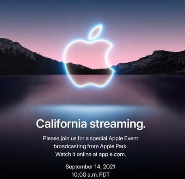 apple california streaming event