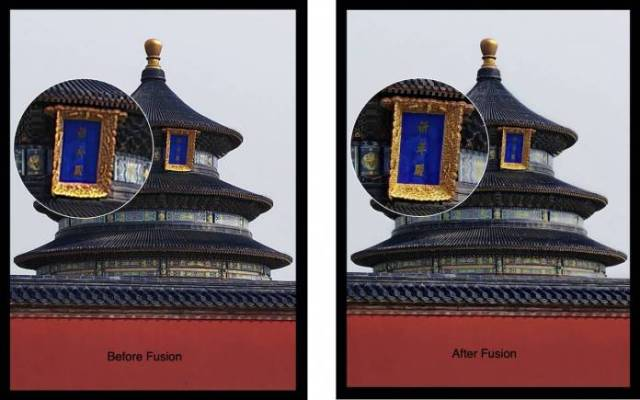 Magic3 Pro, before fusion after fusion