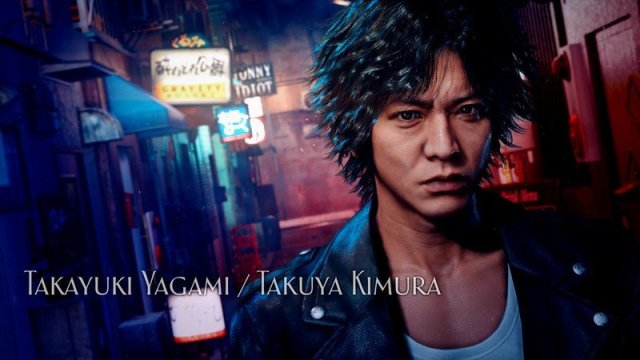 Lost Judgment Yagami Title