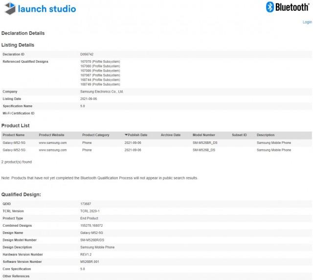 Samsung Galaxy M52 5G Bluetooth certified