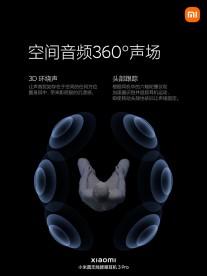 Xiaomi TWS Earphones 3 Pro: spatial audio