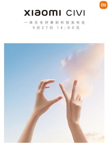 Xiaomi's Civi series is coming on September 27
