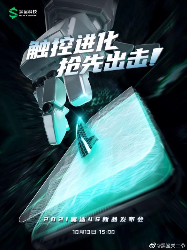 Xiaomi Black Shark 4S display promo poster