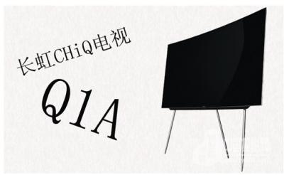 Erster Changhong OLED-TV mit LG-Panel