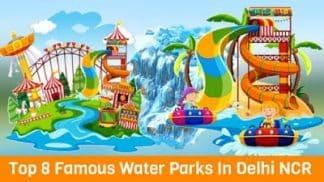 https://1.bp.blogspot.com/-ixadrvFFdpE/XOvIcw1NbMI/AAAAAAAAfZc/TlcrBl7olPseHIISeSJ1kqB-ksoD4avxACLcBGAs/s400/top-8-famous-water-parks-in-delhi-NCR.jpg