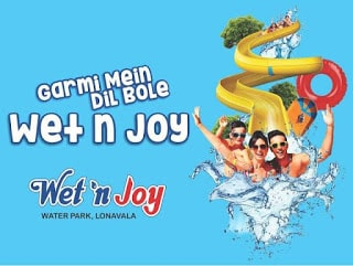 wet n joy waterpark