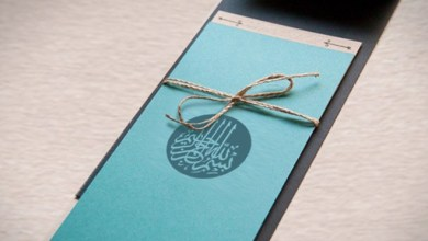 Photo of 15 Awesome Muslim Wedding Invitation Cards Ideas