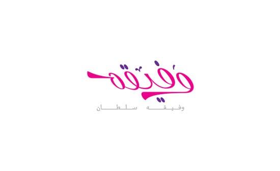 arabic-logo-1