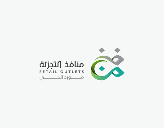 arabic-logo-2