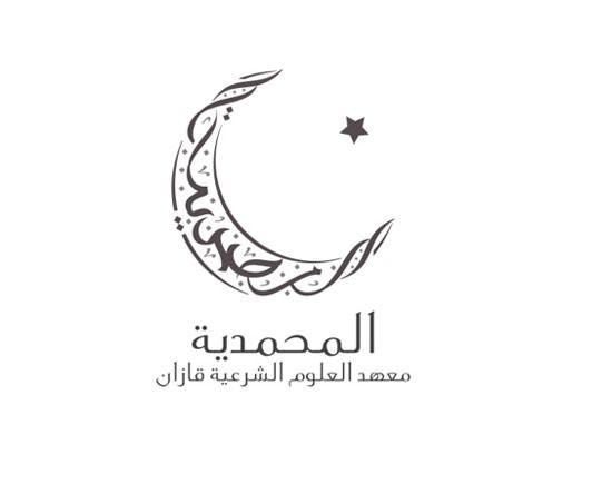 arabic-logo-23