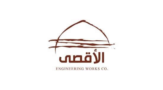 arabic-logo-26