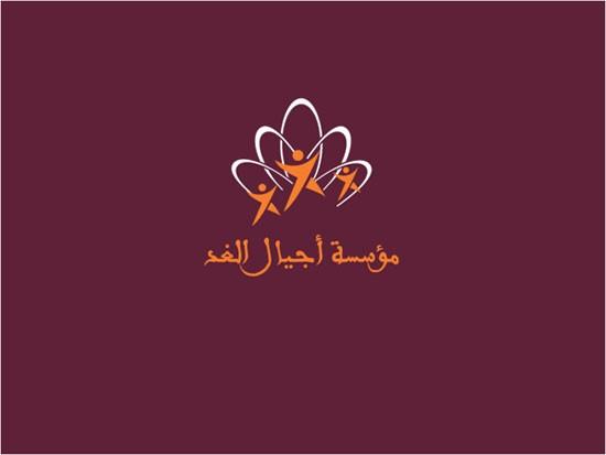 arabic-logo-30