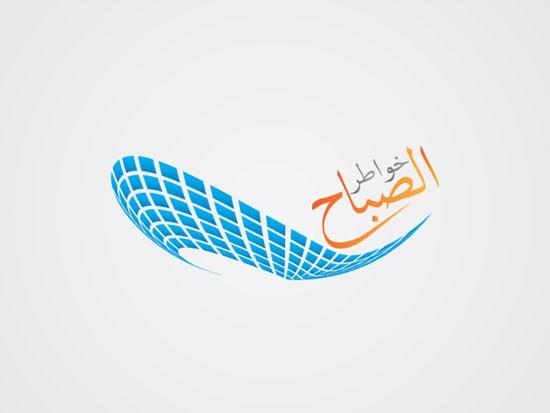 arabic-logo-34