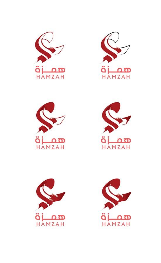 arabic-logo-41