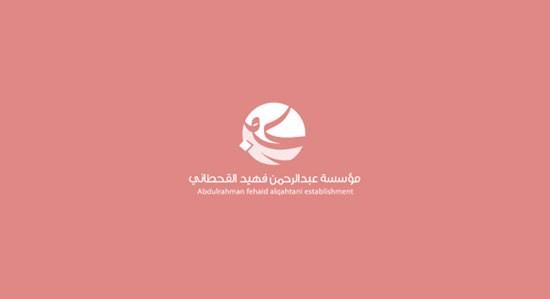 arabic-logo-51