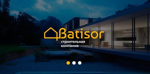 Batisor-Construction