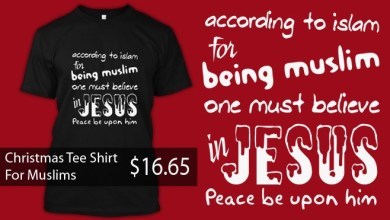 Photo of Christmas T Shirt For Muslims