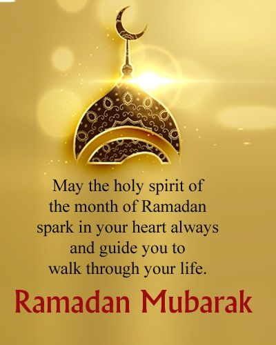 2021 ramadan mubarak